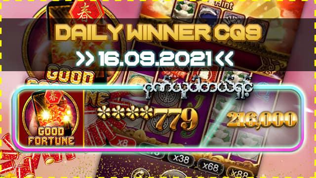 899 Slot Winner